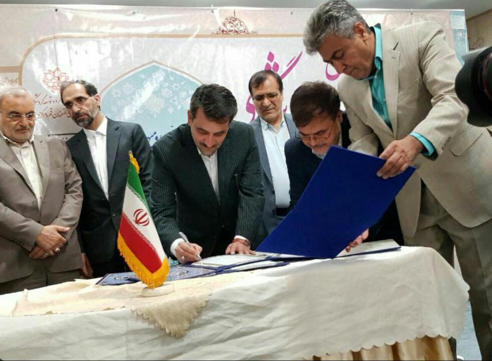 امضای تفاهمنامه ساماندهی زائرین کشورهای اسلامی